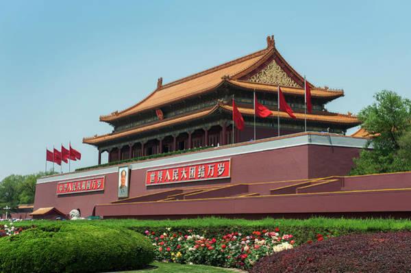 Tiananmen Tower, Tiananmen Square Art Print