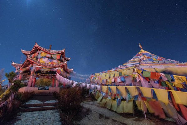 Tibetan Monastery In Shangri-la Art Print