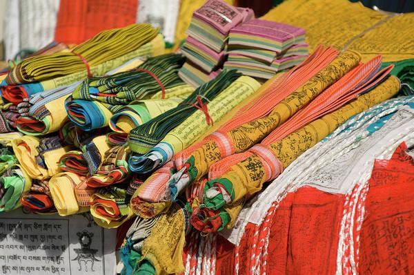 Tibetan Pray Flags Art Print