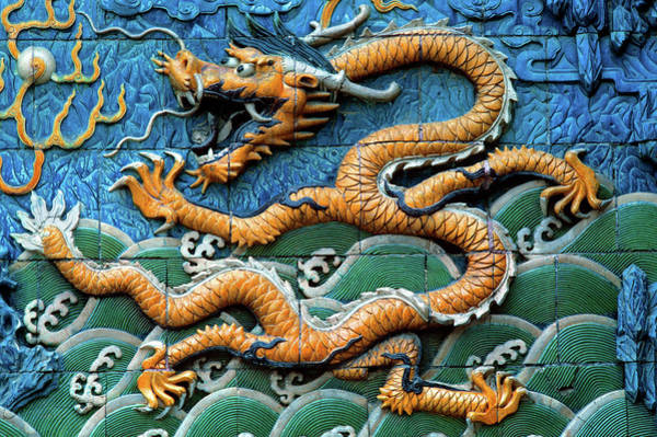 Forbidden City Photograph - Tiled Nine-dragon Wall At Belhai Park by Animal Images