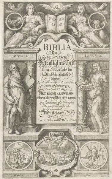 Allegorical Figure Drawing - Title Page For Biblia Dat Is De Gantsche Heylige Script by Jacob Matham And Jacob Ijsbrantsz Bos