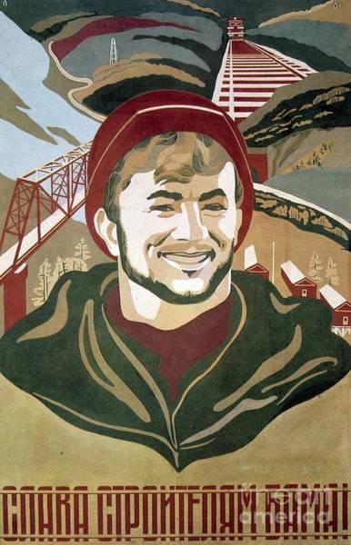 Propaganda Drawing - To The Glory Of The Constructers Of Bam by Arkadiy Borisovich Arsen ev