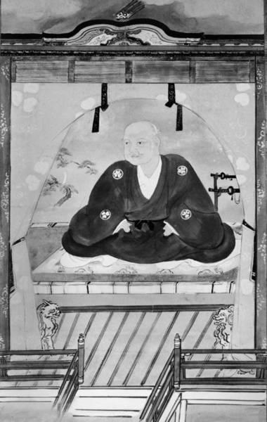 Painting - Tokugawa Ieyasu (1543-1616) by Granger
