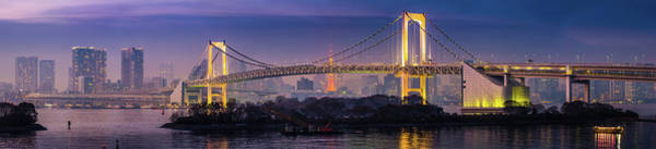 Wall Art - Photograph - Tokyo Rainbow Bridge Soaring Over by Fotovoyager