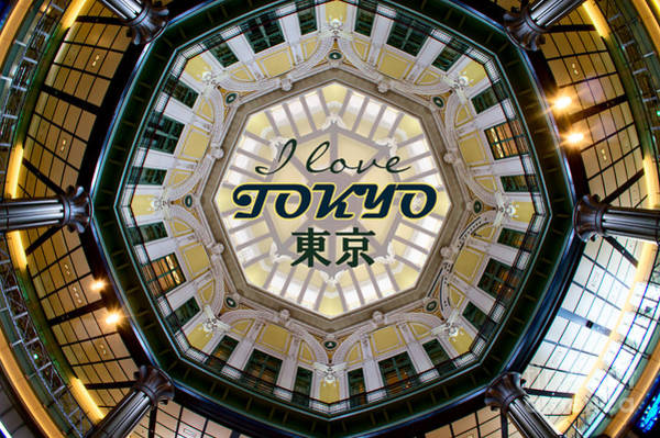 Photograph - Tokyo Station Marunouchi Building Dome Interior After Restoratio by Beverly Claire Kaiya