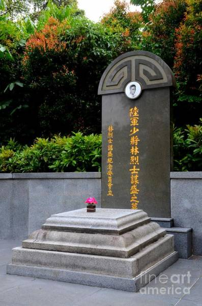 Photograph - Tomb Of Singapore Chinese War Hero Lim Bo Seng In Macritchie Reservoir by Imran Ahmed