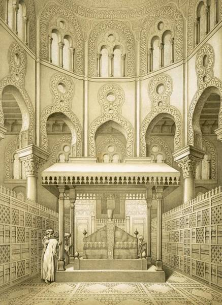 Egypt Drawing - Tomb Of Sultan Qalaoun In Cairo by French School