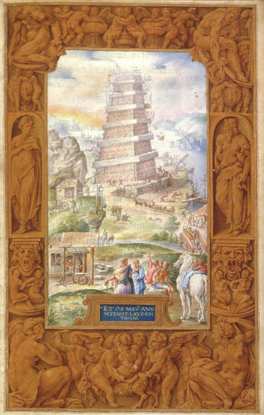 Painting - Tower Of Babel, 1546 by Granger