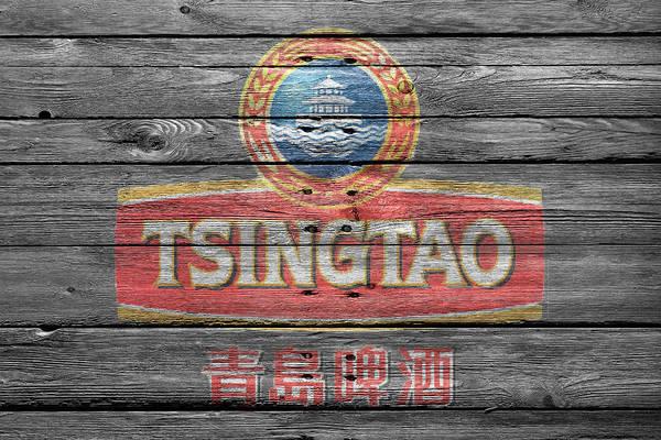 Wall Art - Photograph - Tsingtao by Joe Hamilton