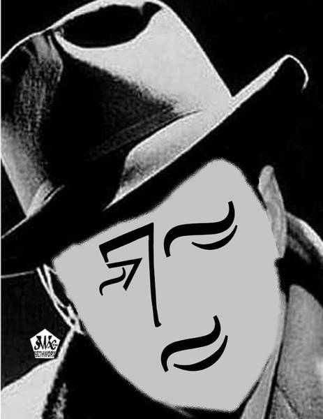 Caricature Mixed Media - Typortraiture Humphrey Bogart by Seth Weaver