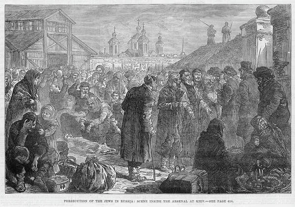 Ukraine Drawing - Ukraine  Jews Are Forced To  Gather by  Illustrated London News Ltd/Mar