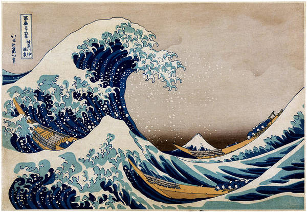 Hokusai Wave Wall Art - Digital Art - Under The Great Wave Off Kanagawa by Georgia Fowler