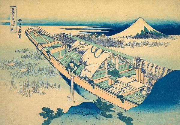 Thirty-six Views Of Mount Fuji Wall Art - Painting - Ushibori In Hitachi Province by Katsushika Hokusai