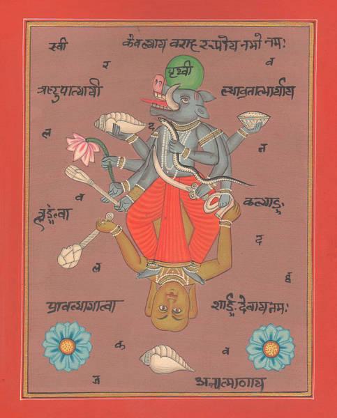 Wall Art - Drawing - Varah Avtar Hinduism Miniature Painting India Rare Artwork  by A K Mundhra