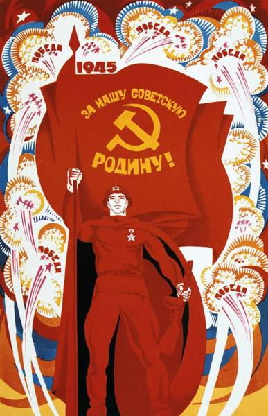 Propaganda Drawing - Victory For Our Soviet Homeland by Victor Mekjantiev