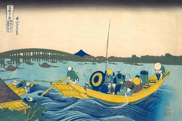 Thirty-six Views Of Mount Fuji Wall Art - Painting - Viewing The Sunset Over Ryogoku Bridge by Katsushika Hokusai