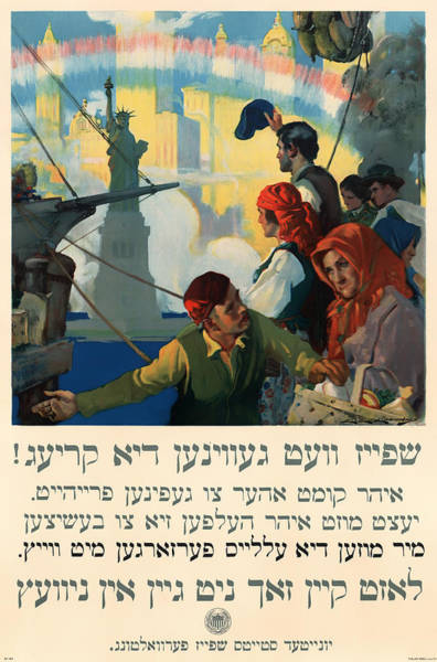 Statue Mixed Media - Vintage Yiddish World War I Poster 1917 by Mountain Dreams