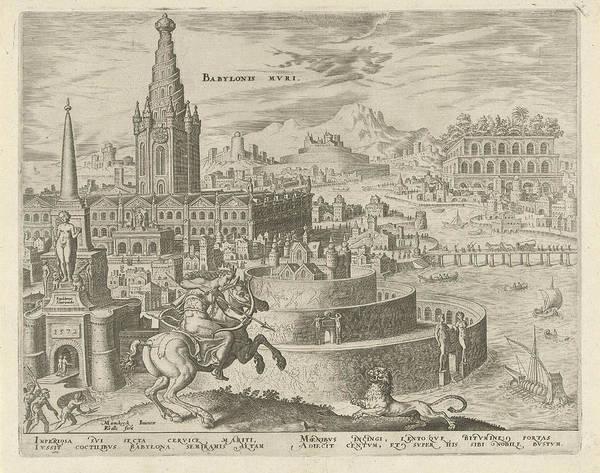 Garden Wall Drawing - Walls Of Babylon, Philips Galle, Hadrianus Junius by Philips Galle And Hadrianus Junius