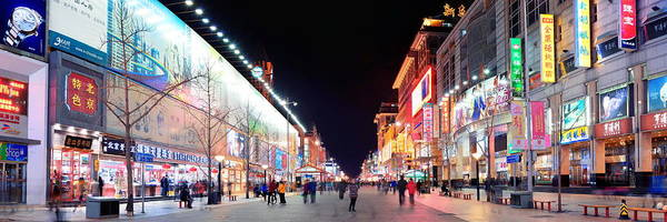 Photograph - Wangfujing Commercial Street At Night by Songquan Deng