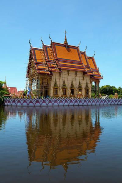 Wat Plai Laem Art Print