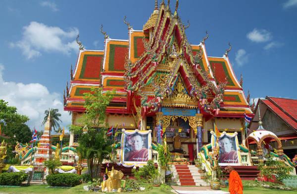 Wat Plai Laem Temple Located Art Print