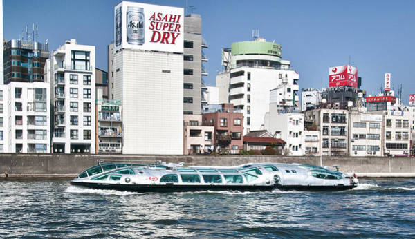 Photograph - Water Bus Himiko by Guy Whiteley