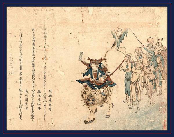Wa Drawing - Watonai, Wa Tonai From Battles Of Kokusenya by Japanese School