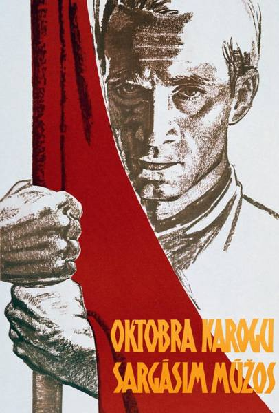 Propaganda Drawing - We Carry The Flag Of October Across The Centuries by Anonymous