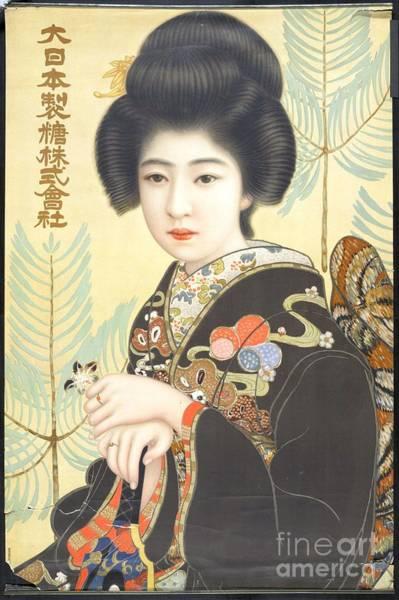 Wall Art - Painting - Woman In Black Kimono by Dai Nippon Seito