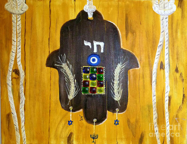 Avi Painting - Wooden Hamsa by Avishai Avi     Peretz