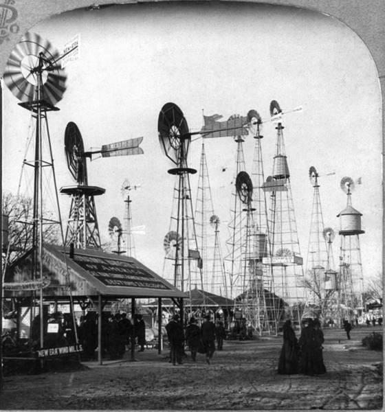Louisiana Purchase Painting - World's Fair Windmills by Granger