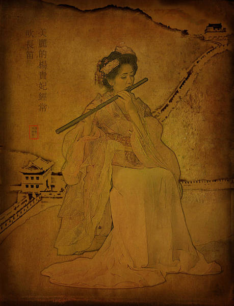 Photograph - Yang Plays The Flute by Doug Matthews