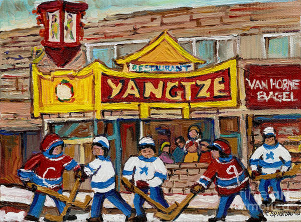 Boys Playing Hockey Painting - Yangtze Restaurant With Van Horne Bagel And Hockey by Carole Spandau
