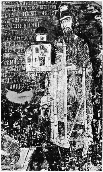 Russian Orthodox Church Painting - Yaroslav I (c978-1054) by Granger