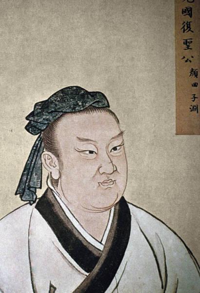 Wall Art - Painting - Yen Hui (521-490 B by Granger