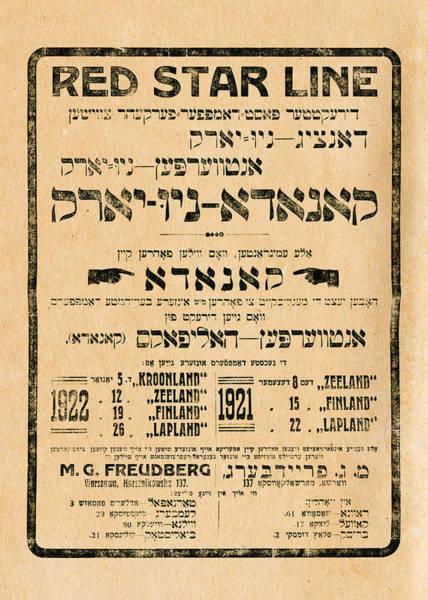 Judaica Digital Art - Yiddish Ad 01 by Baruch Y Lebovits