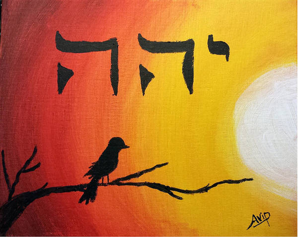 Avi Painting - Yod Hei Hei by Avishai Avi     Peretz