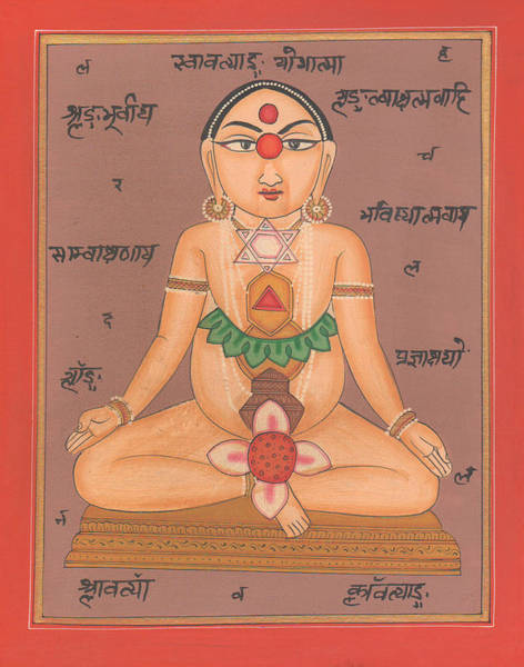 Wall Art - Painting - Yoga Yogi Kundalini Meditation Chakra Vedic Artwork Handmade Painting Artist Art Gallery  by A K Mundhra