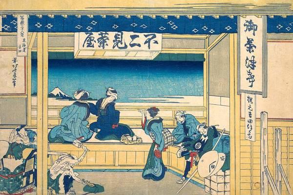 Thirty-six Views Of Mount Fuji Wall Art - Painting - Yoshida On The Tokaido by Katsushika Hokusai