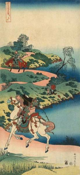 Japanese Poetry Painting - Young Man Setting Out by Katsushika Hokusai