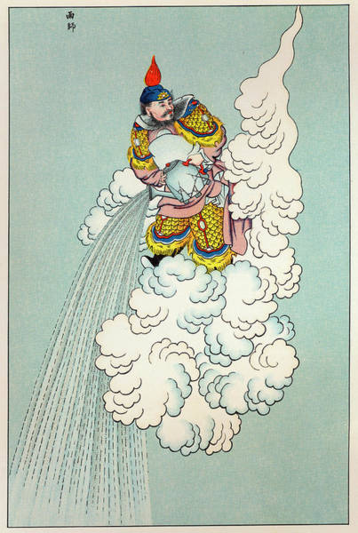 Wall Art - Drawing - Yu-che, The Lord Of The Rain,  Pours by Mary Evans Picture Library