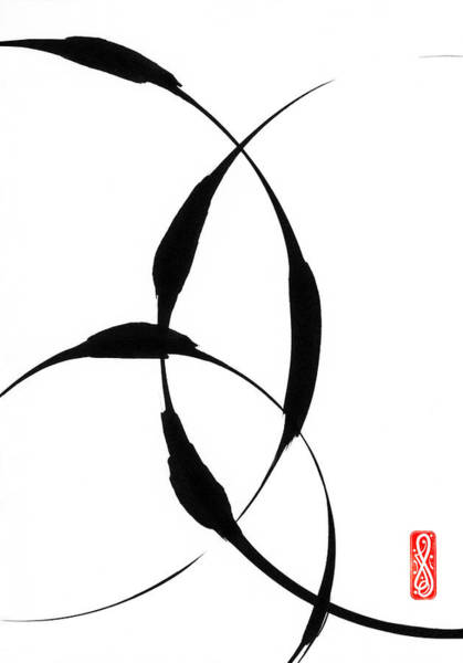 Chinese Brush Painting - Zen Circles 5 by Hakon Soreide