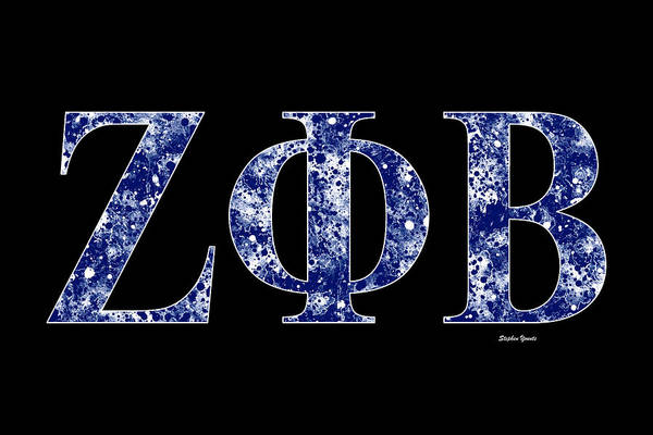 Royal Digital Art - Zeta Phi Beta - Black by Stephen Younts
