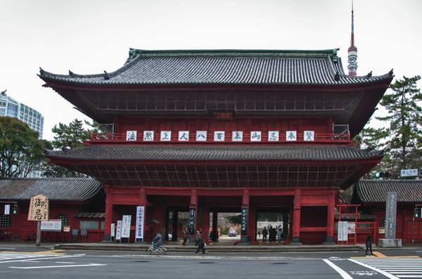 Photograph - Zojoji Temple Gate by Guy Whiteley