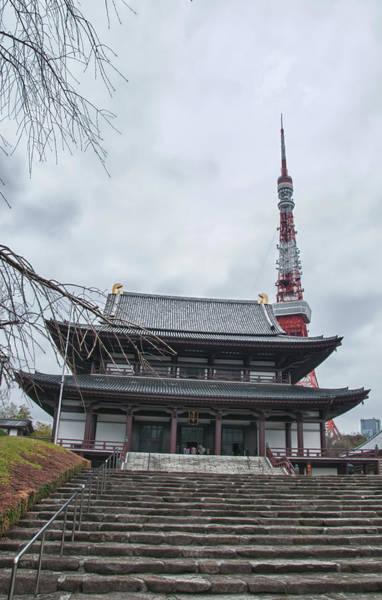 Photograph - Zojoji Temple by Guy Whiteley