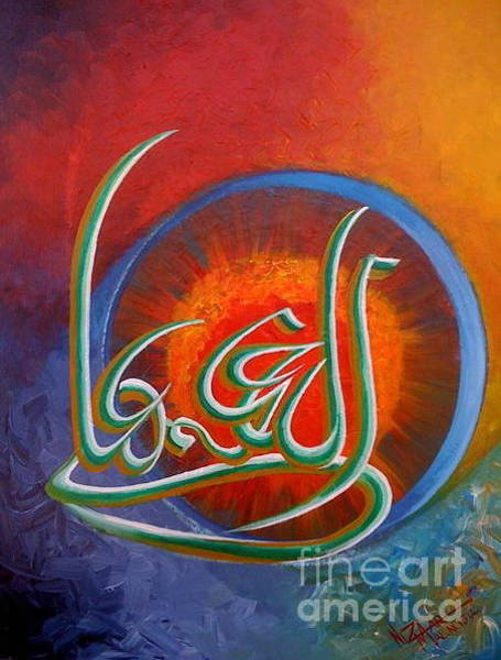 Painting - Allah Mohd And Ali by Nizar MacNojia