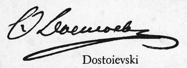 Photograph - Fedor Dostoevski (1821-1881) by Granger