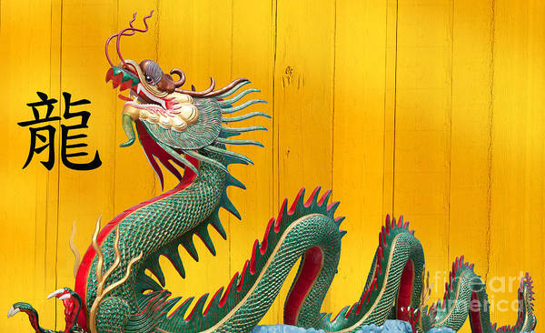 Chinese New Year Photograph - Giant Chinese Dragon by Anek Suwannaphoom