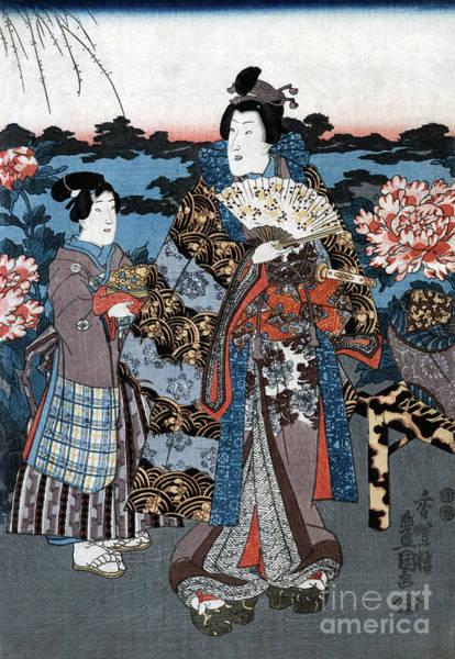 Photograph - Japan: Woman In Garden by Granger