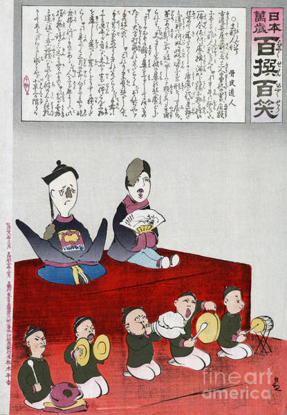 Emperor Of Japan Wall Art - Photograph - Japanese Cartoon, C1895 by Granger